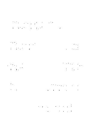Mgh040