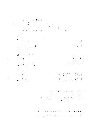 Mika00008