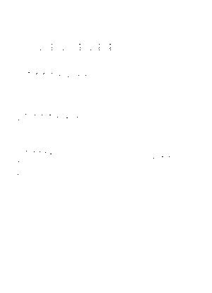 Mizunomethod0031