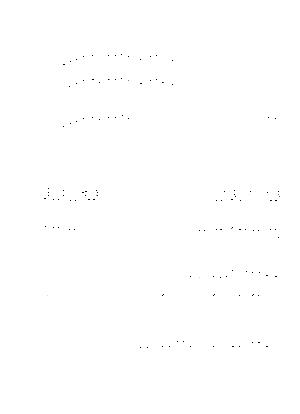 Mizunomethod0033