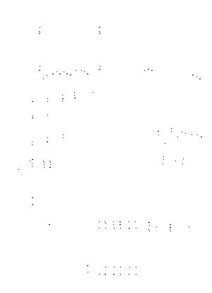 Mizunomethod0041