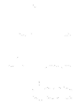 Mizunomethod0044