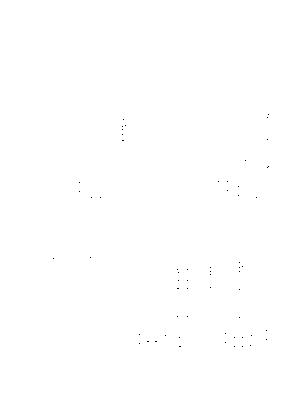 Mizunomethod0046