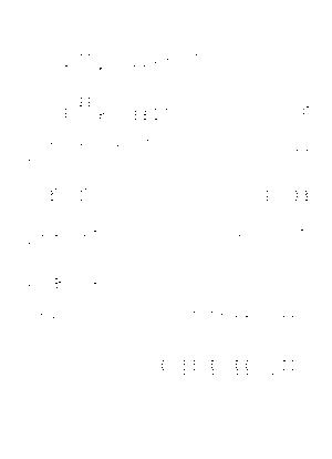 Mizunomethod0050