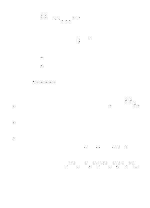 Mizunomethod0065