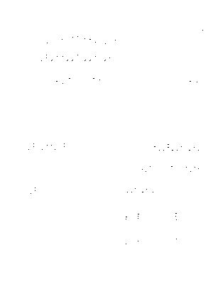 Mizunomethod0073