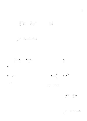 Mizunomethod0074