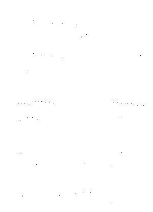 Mizunomethod0080