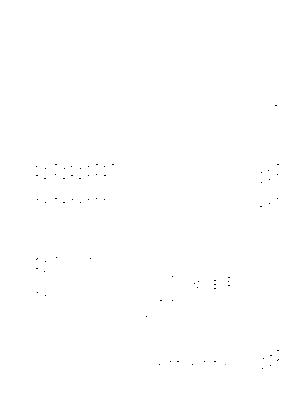 Mizunomethod0092
