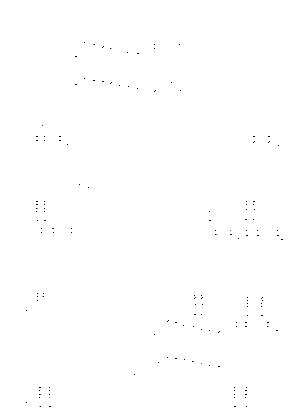Mizunomethod0093