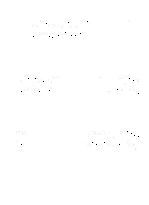 Mizunomethod0099