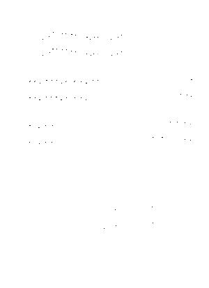 Mizunomethod0101