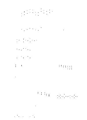 Mizunomethod0106