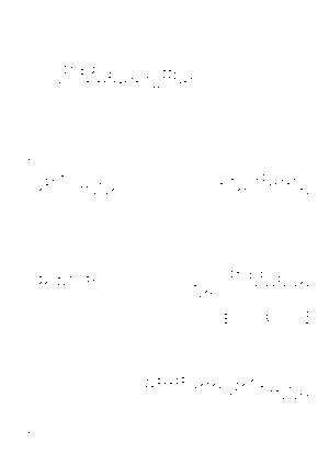 Mizunomethod0110