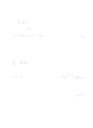 Mizunomethod0111