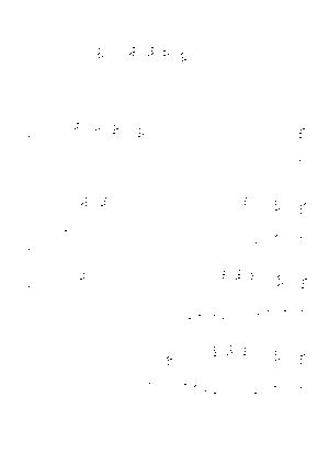 Mizunomethod0112