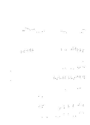 Mizunomethod0136