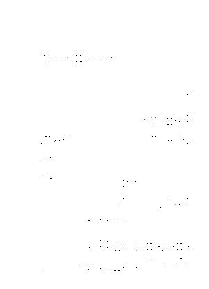 Mizunomethod0140