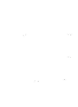 Mizunomethod0141