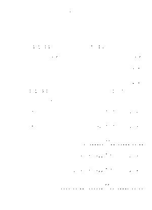 Mizunomethod0143