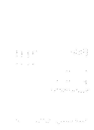 Mizunomethod0145