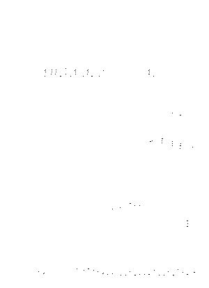 Mizunomethod0147