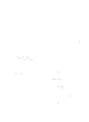 Mizunomethod0150
