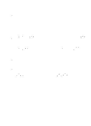 Mizunomethod0151