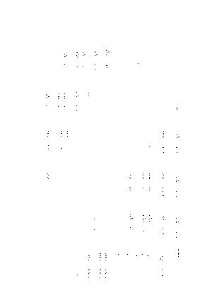 Mjpk000019