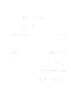 Mm00008