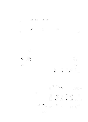 Mms3340020