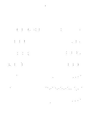 Ms180908