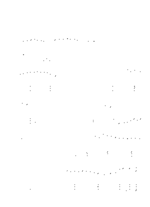 Ms190303