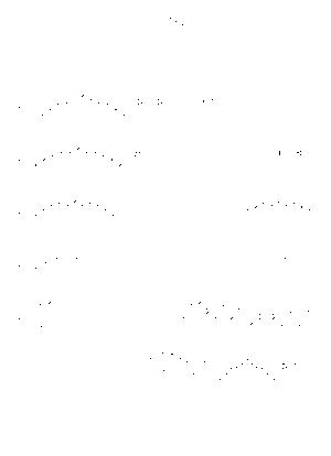 Ms190703