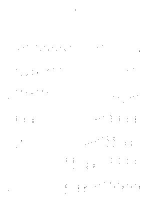 Ms190707