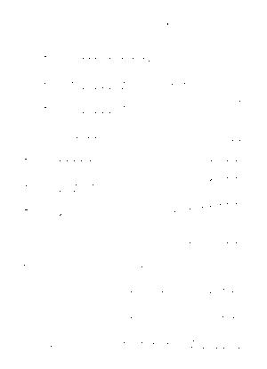 Mts 20008