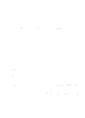 Mts0369