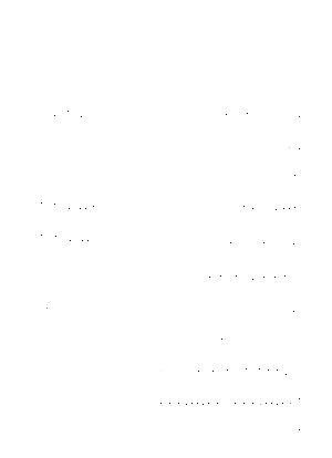 Mts0393