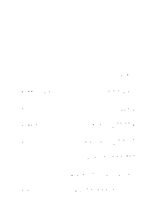 Mts0420
