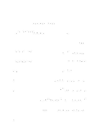 Mts0507