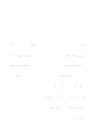Mts0567