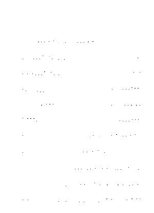 Mts0587