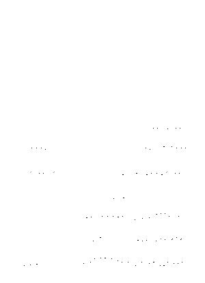 Mts0638