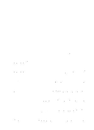 Mts0713