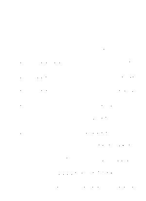 Mts0740