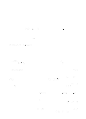 Mts0794