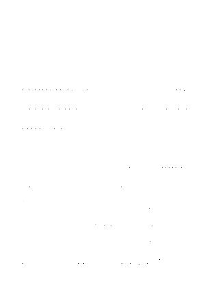 Mts0798