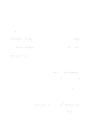 Mts0799