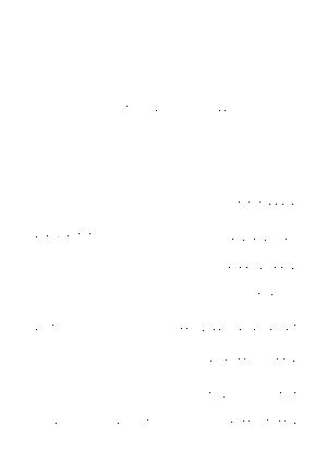 Mts0825