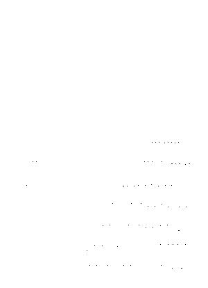Mts0830